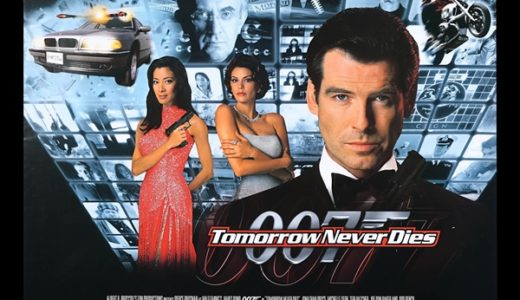 『007/トゥモロー・ネバー・ダイ』のあらすじとキャストは?