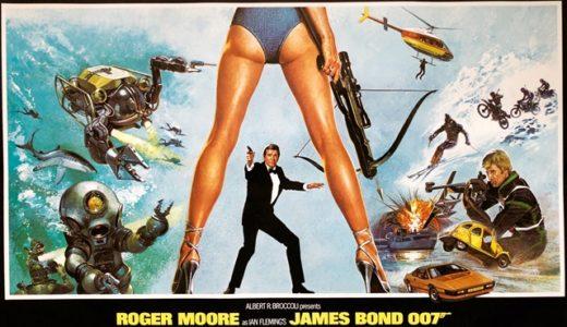 『007/ユア・アイズ・オンリー』のあらすじとキャストは?