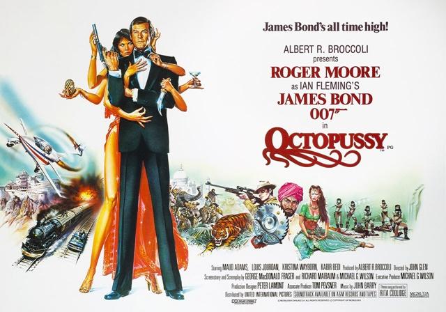 『007/オクトパシー』のあらすじとキャスト