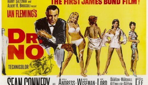 『007/ドクター・ノオ』のあらすじとキャストは?