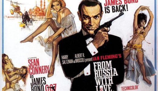 『007/ロシアより愛をこめて』のあらすじとキャストは?