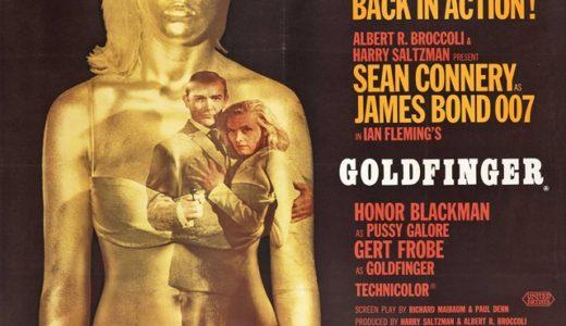 『007/ゴールドフィンガー』のあらすじとキャストは?