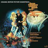 『007/ダイヤモンドは永遠に』のテーマ曲、主題歌は?
