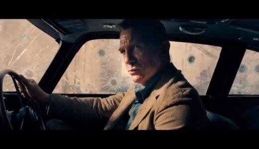 映画「007」シリーズ、【ブルーレイ】21タイトルが9月29日発売!!